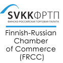 Finnish-Russian Chamber of Commerce (FRCC)