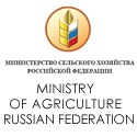 MINISTRY OF AGRICULTURE OF THE RUSSIAN FEDERATION